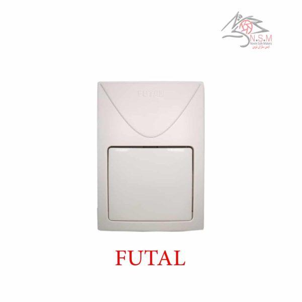 چشمی سیمی فوتال-FUTAL