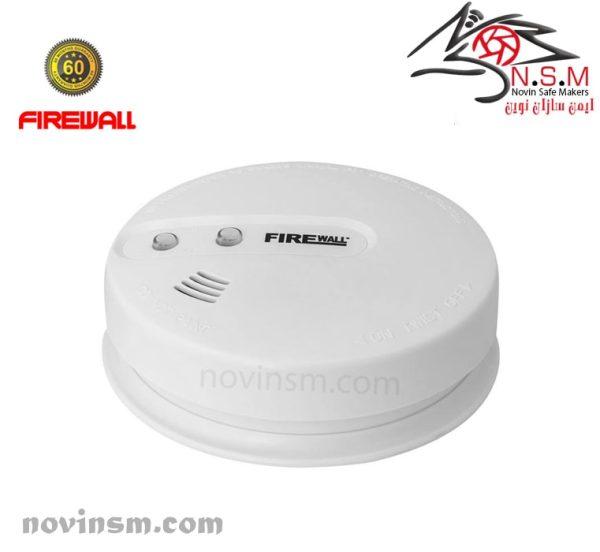 دتکتور دود بیسیم فایروال | سنسور تشخیص دود بیسیم فایروال D2سنسور دود بی سیم فایروال | اسموک دود فایروال