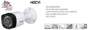 دوربین مداربسته بولت مدل DH-HAC-HFW1200RMP-0360B