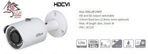 دوربین مداربسته بولت مدل DH-HAC-HFW1200SP-0360B