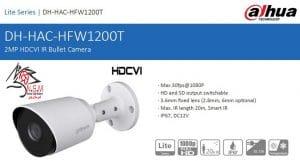 دوربین مداربسته بولت مدل DH-HAC-HFW1200TP