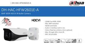 DH-HAC-HFW2601E7P-A