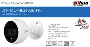 دوربین مداربسته بالت داهوا مدلDH-HAC-ME1400B-PIR