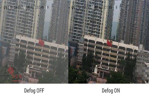 تکنولوژی ضد مه ( Defog ) چیست؟   فروش تخصصی دوربین مداربسته   خرید دوربین مداربسنه