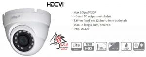 دوربین مداربسته مدل DH-HAC-HDW1100MP-0360B