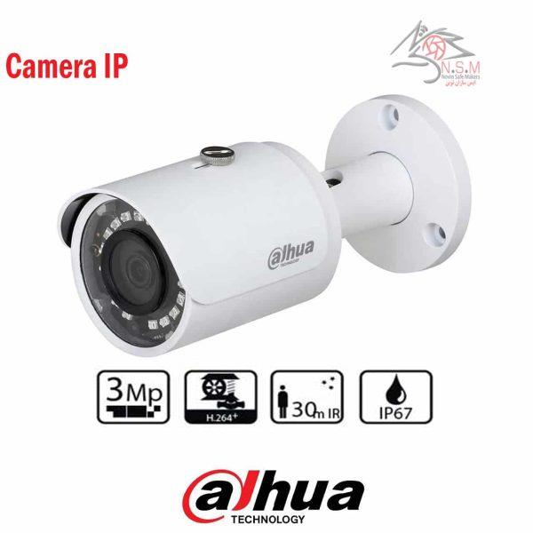 دوربین تحت شبکه بولت داهوا مدل IPC-B1A30