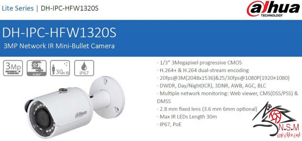 دوربین تحت شبکه داهوا مدل DH-IPC-HFW1320SP-0360B