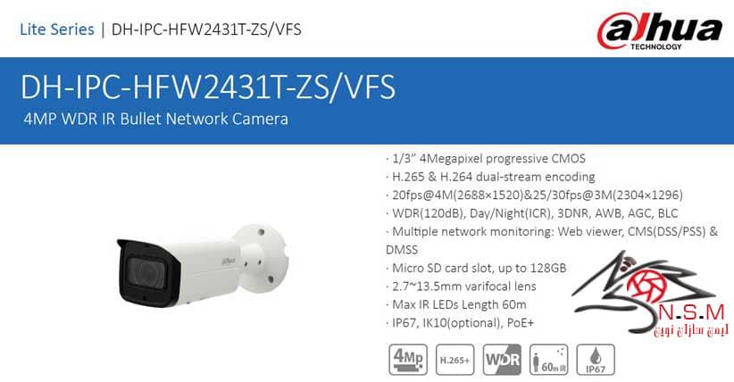 دوربین مداربسته مدل DH-IPC-HFW2431TP-ZS