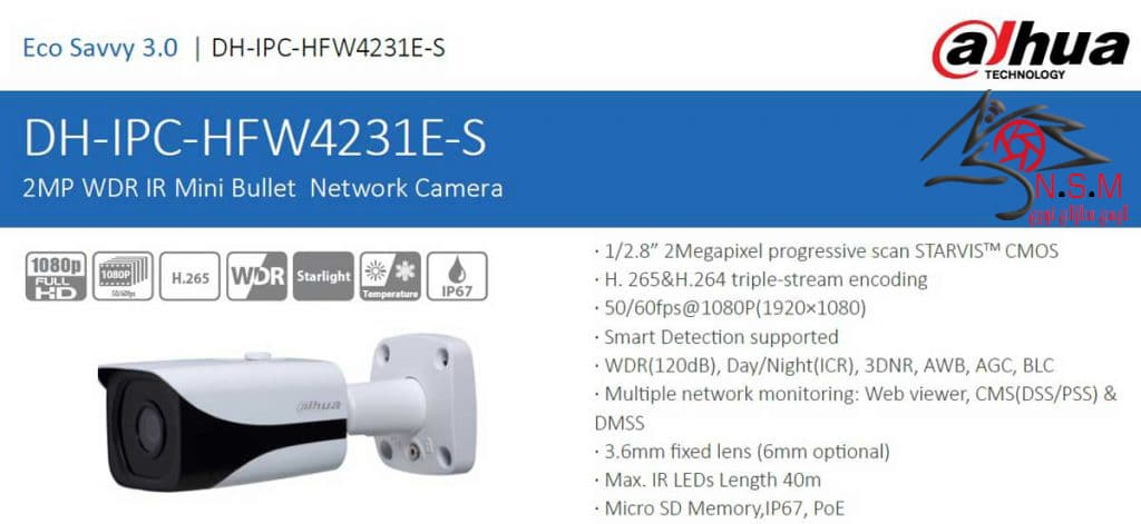 دوربین داهوا مدل DH-IPC-HFW4231EP-S