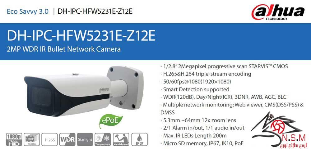 دوربین مداربسته مدل DH-IPC-HFW5231EP-Z12E