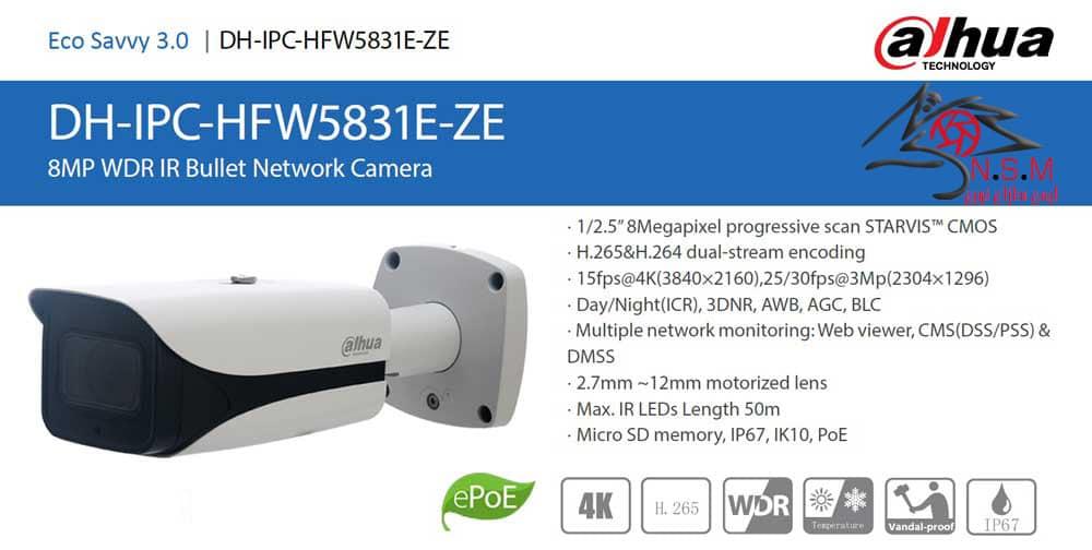 دوربین تحت شبکه بولت موتورایز داهوا مدل DH-IPC5831EP-ZE