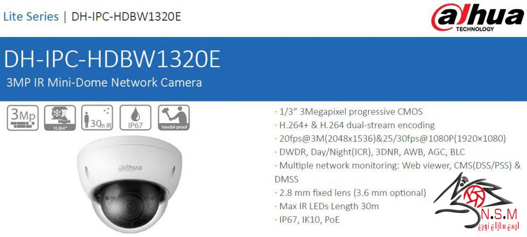 دوربین تحت شبکه داهوا مدل DH-IPC-HDBW1320EP-AS-0360B