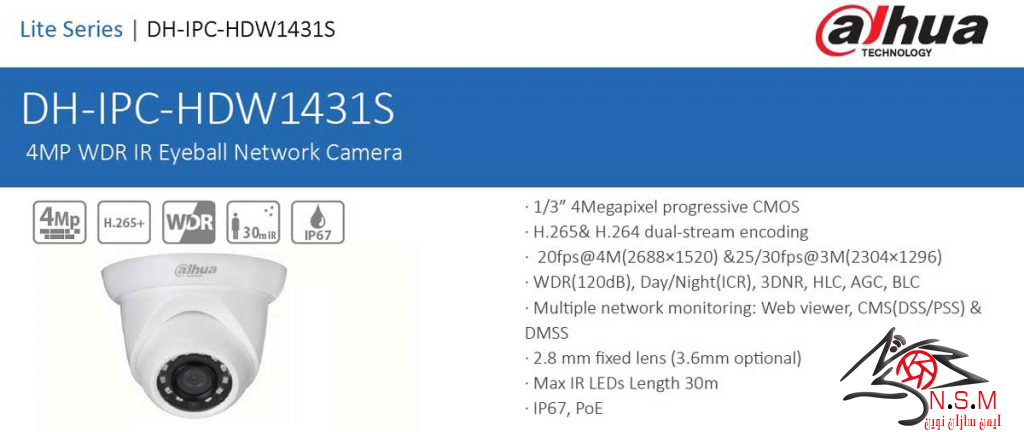دوربین تحت شبکه داهوا مدل DH-IPC-HDW1431SP