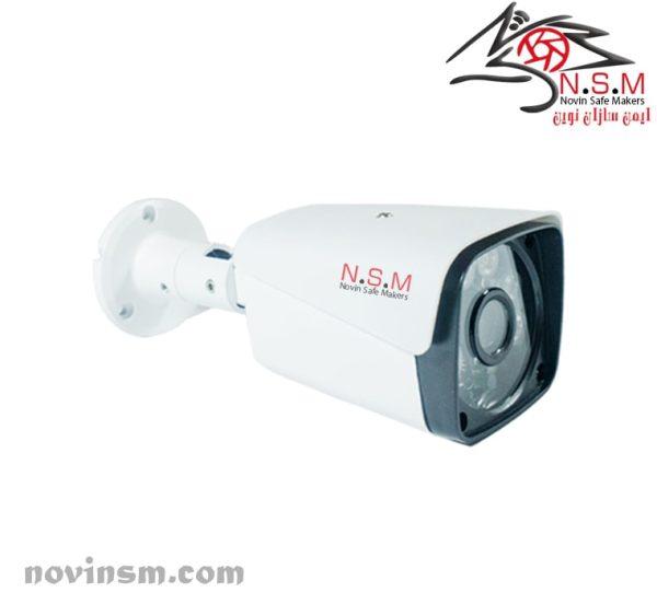 دوربین مداربسته اقتصادی | دوربین مداربسته برند NSM | دوربین برند NSM