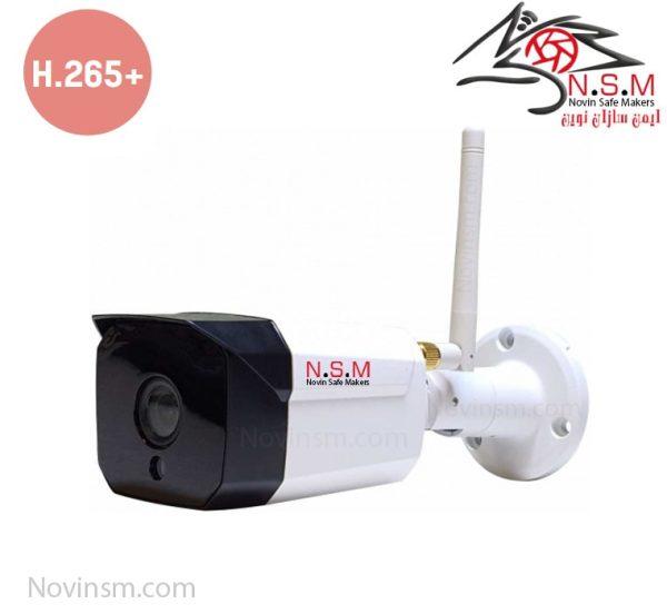 پکیج دوربین مداربسته بی سیم به تعداد دلخواه | پکیج دوربین مداربسته وایرلس به تعداد مورد نیاز | دوربین مداربسته وایرلس