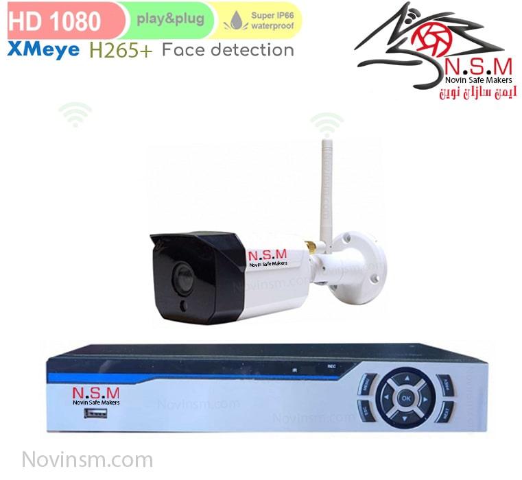 پکیج یک دوربین مداربسته وایرلس | پکیج یک دوربین مداربسته بی سیم | پکیج دوربین مداربسته تک دوربینه وایرلس
