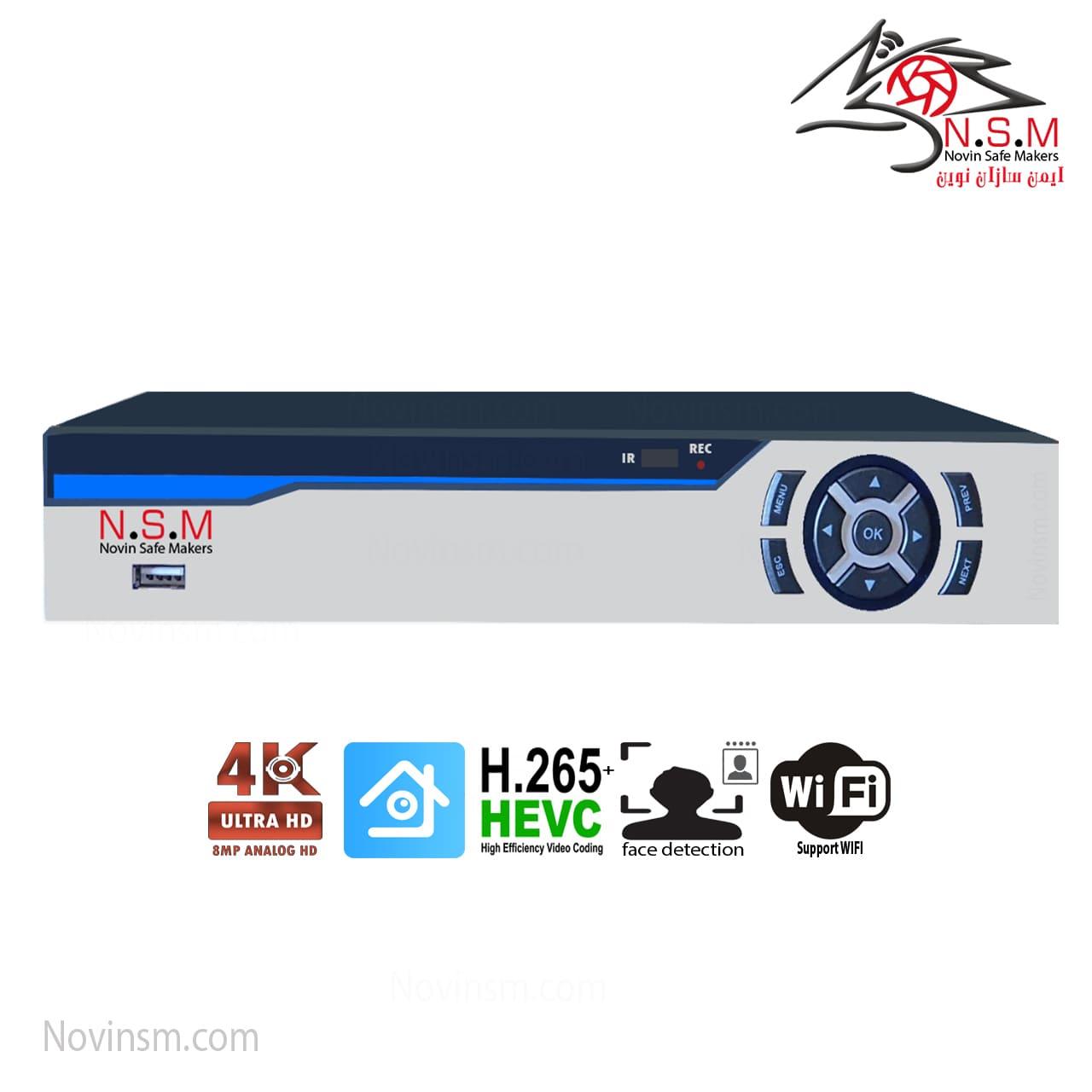 دستگاه ضبط 4 کانال 4K برند NSM