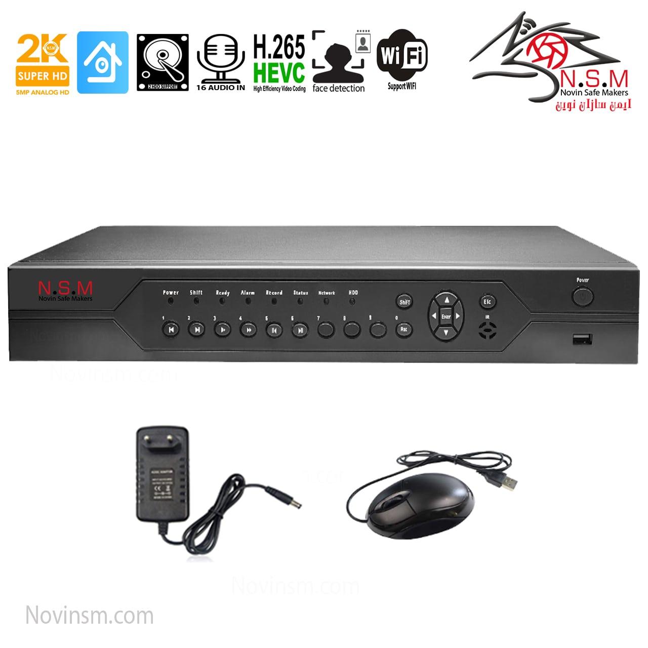 رکوردر 32 کانال 5 مگاپیکسل   دستگاه ضبط 32 کانال 2K