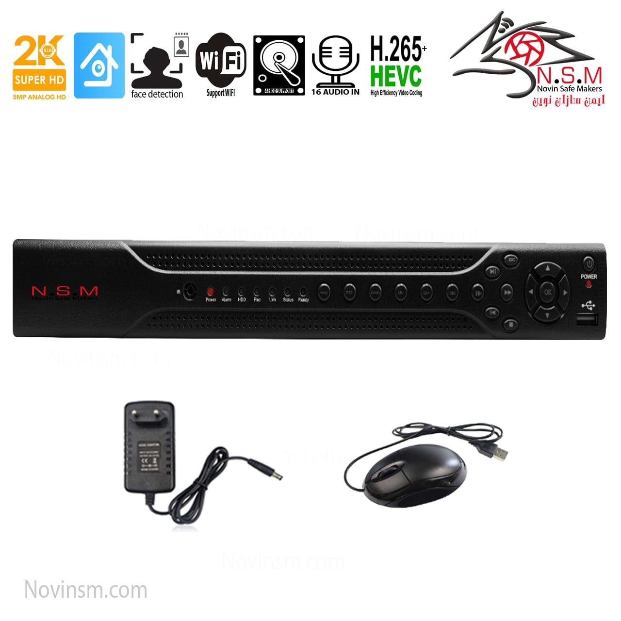 دستگاه ضبط 16 کانال 2K شانزده صدا