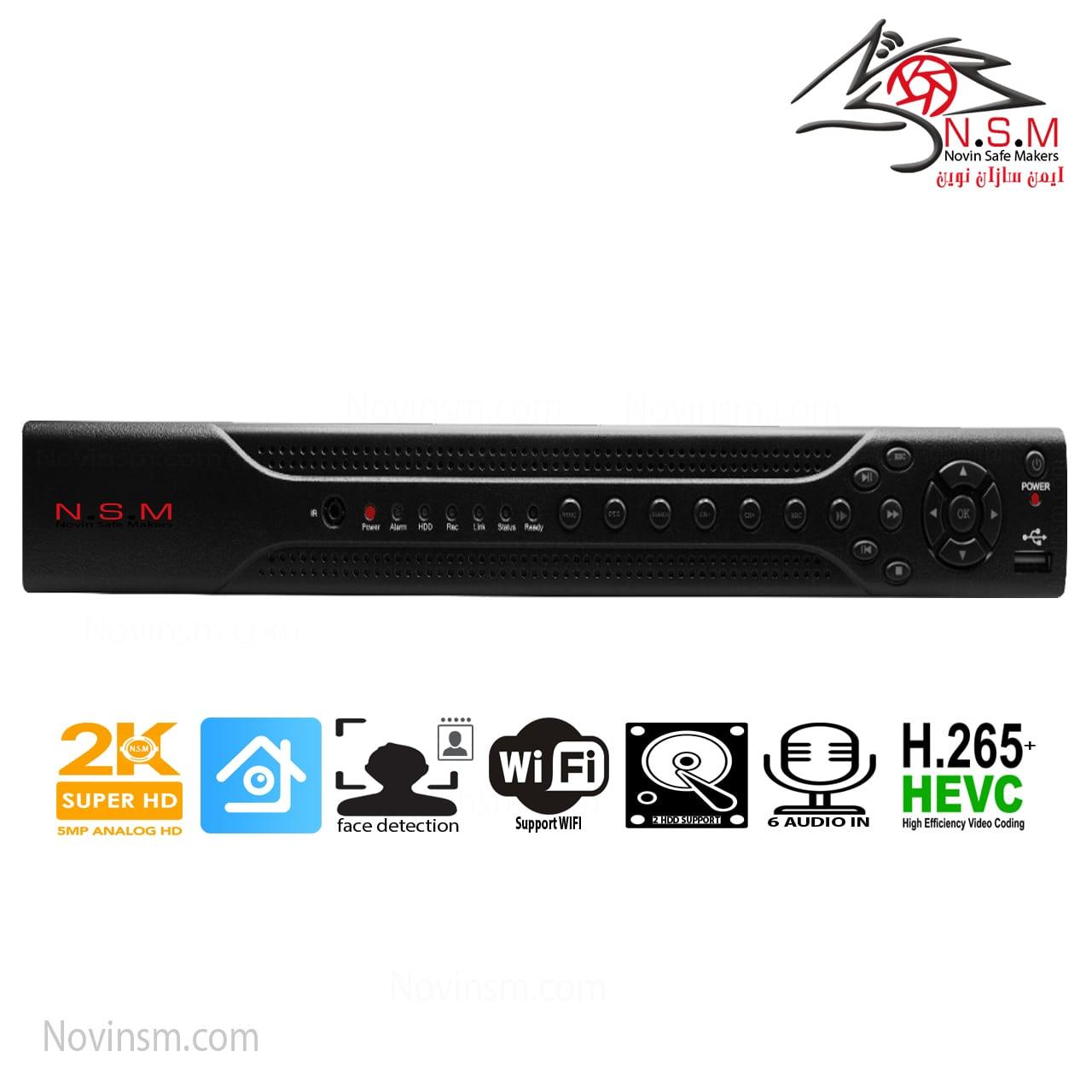 دستگاه ضبط 16 کانال 5 مگاپیکسل   6 صدا