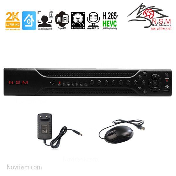 دستگاه ضبط 16 کانال 2K شش صدا