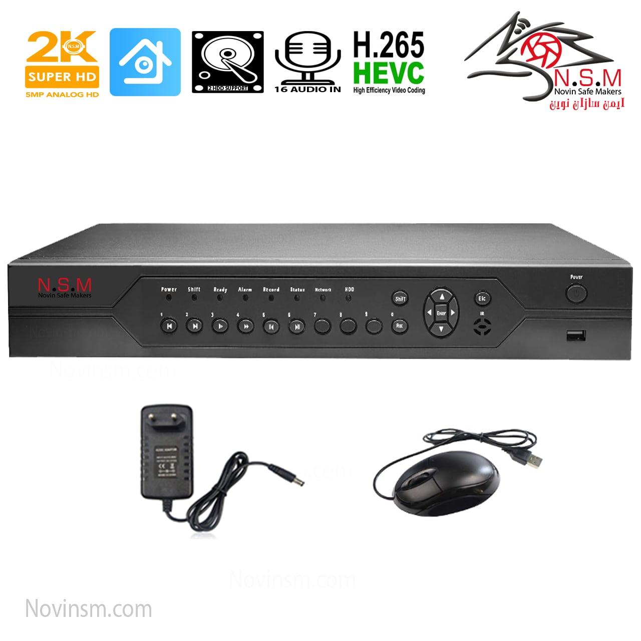 دستگاه ضبط 32 کانال 2K   دستگاه ضبط تصاویر XVR   دستگاه ضبط تصویر 16 صدا