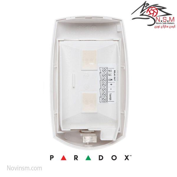 PARADOX DG75