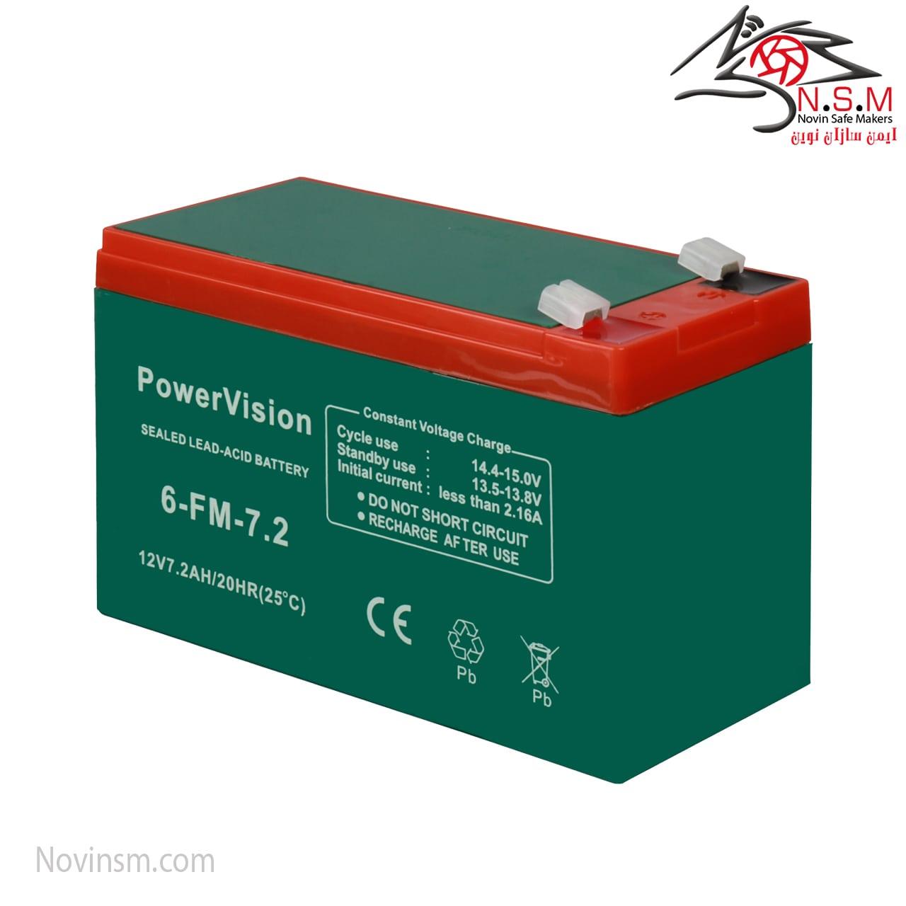 باتری ۱۲ ولت ۷٫۲ آمپر پاور ویژن | باتری دزدگیر اماکن