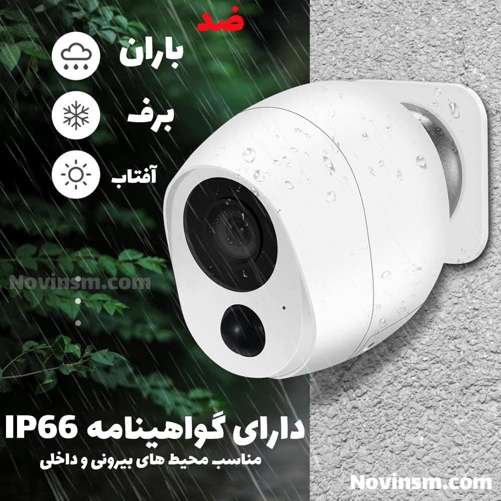 دوربین ضد آب شارژی